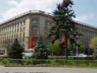 miniatura Volgograd State Medical University